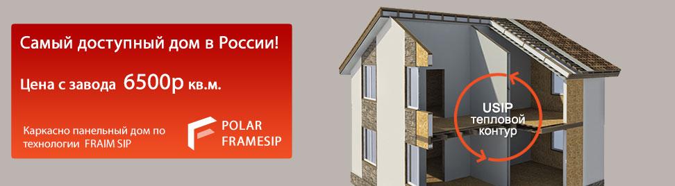 Строительство домов  области цены